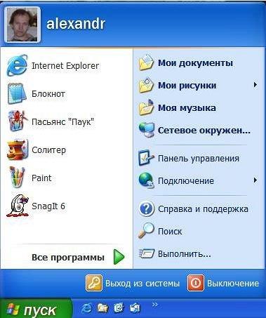 Реестр Windows - _02.jpg