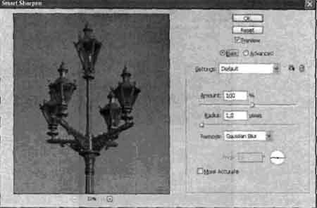 Photoshop CS2 и цифровая фотография (Самоучитель). Главы 15-21. - _15_2.jpg