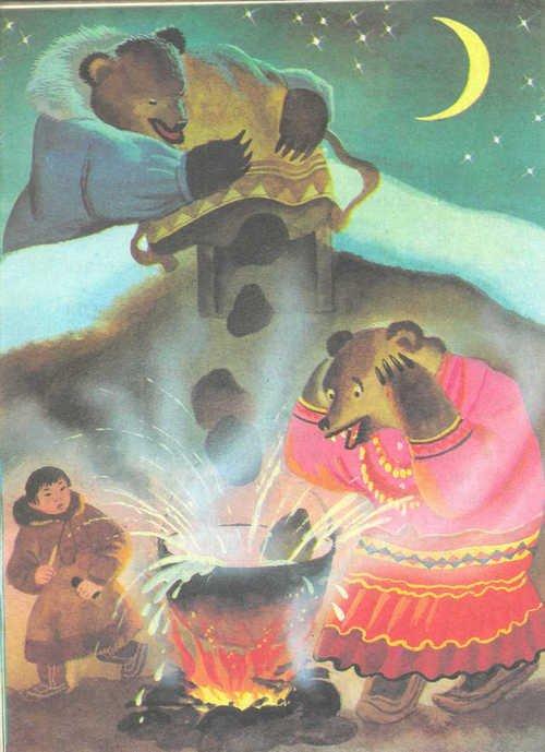 Сказки народов Севера  - _6.jpg