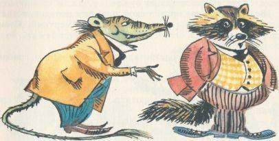 Литературные сказки и легенды Америки - i_008.jpg