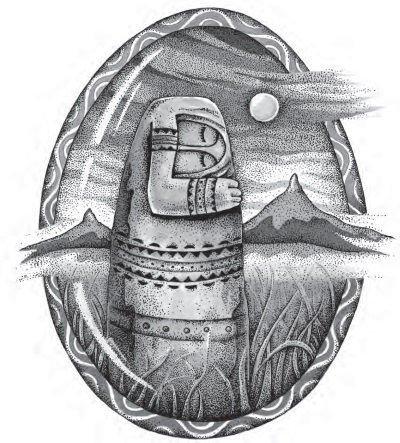 Энциклопедия славянской культуры, письменности и мифологии - i_002.jpg
