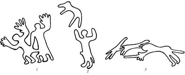 Энциклопедия славянской культуры, письменности и мифологии - i_003.jpg