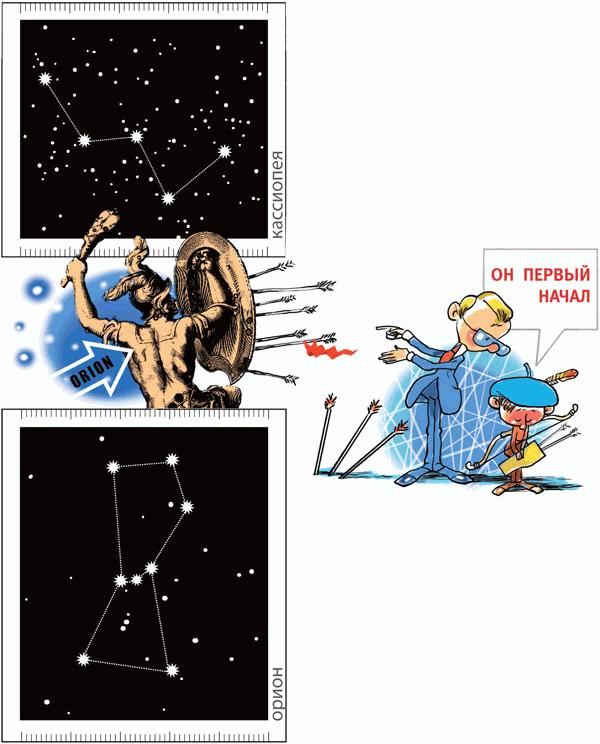 Звёздное небо - _004.png