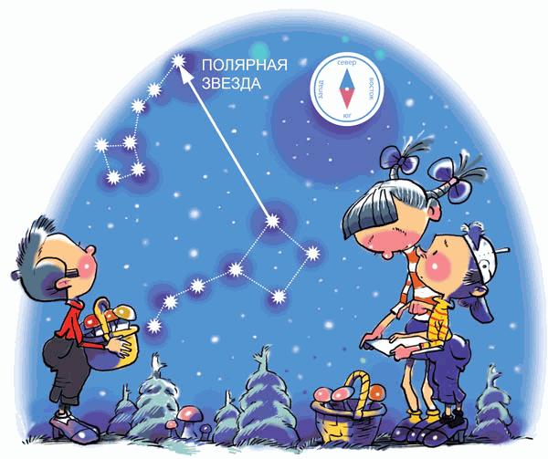Звёздное небо - _006.png