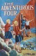 The Adventurous Four - Blyton Enid