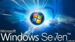 FAQ по Windows Seven. Полезные советы для Windows 7 от Nizaury v.2.02.1. - Nizaury