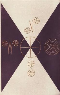 Мир приключений 1971 г. - Слукин В.