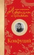Самые остроумные афоризмы и цитаты - Никулин Юрий Владимирович