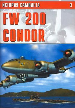 Fw 200 condor - Коллектив авторов
