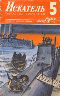 Сельва - Климов Александр