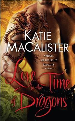 Любовь во времена драконов (ЛП) - Макалистер Кейти