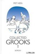 GROOKS - Hein Piet